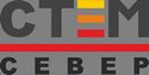 logo-stem-sever-1