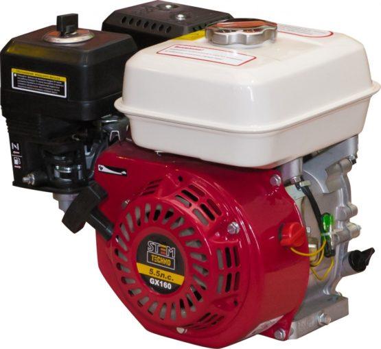 Бензиновый двигатель STEM Techno GX 160
